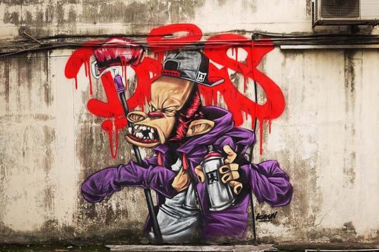 The Street Art of Katun