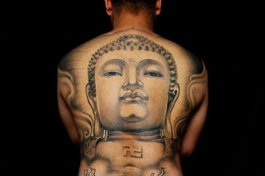 The Tattoo Dragon