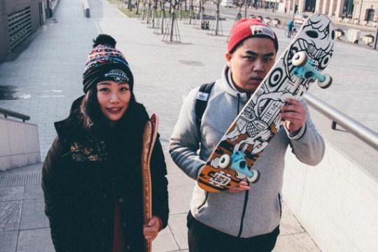 A Shanghai Skate Brand