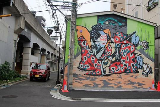 LIARBEN's Street Art