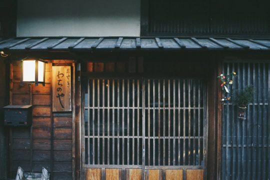 The Post Town of Tsumago-juku