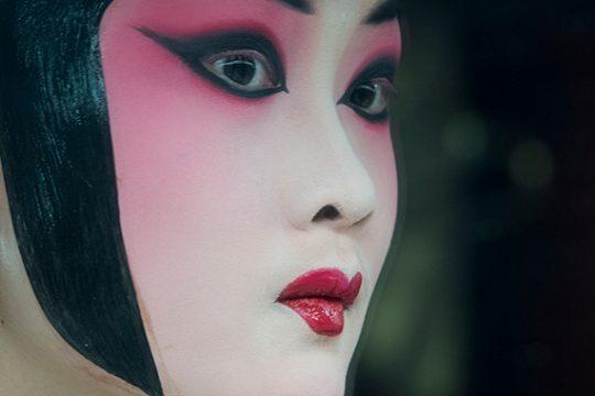 Portrait of a Beijinger