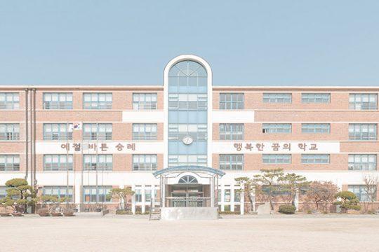 Korea's Pastel Schoolhouses