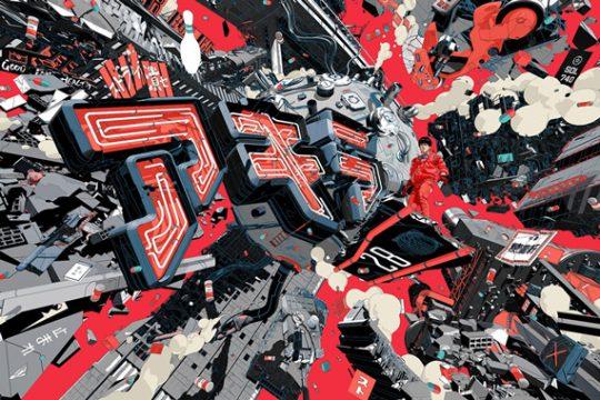 Akira, Remixed