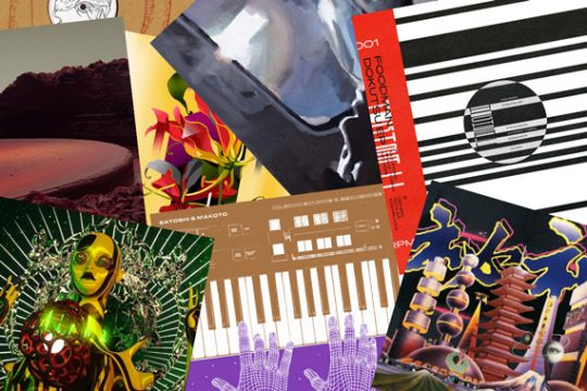 2020 Asian Music in Review