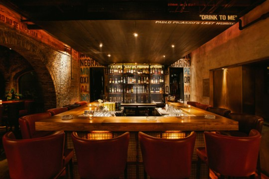 A Ham Lounge