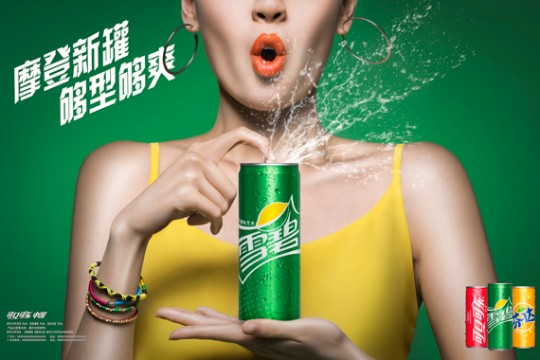 Sleek Can Campaign